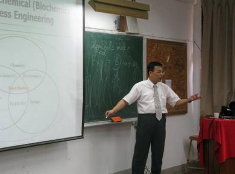 05/02 马来(西)亚华族社会的发展:东海大学教学卓越计画子计画